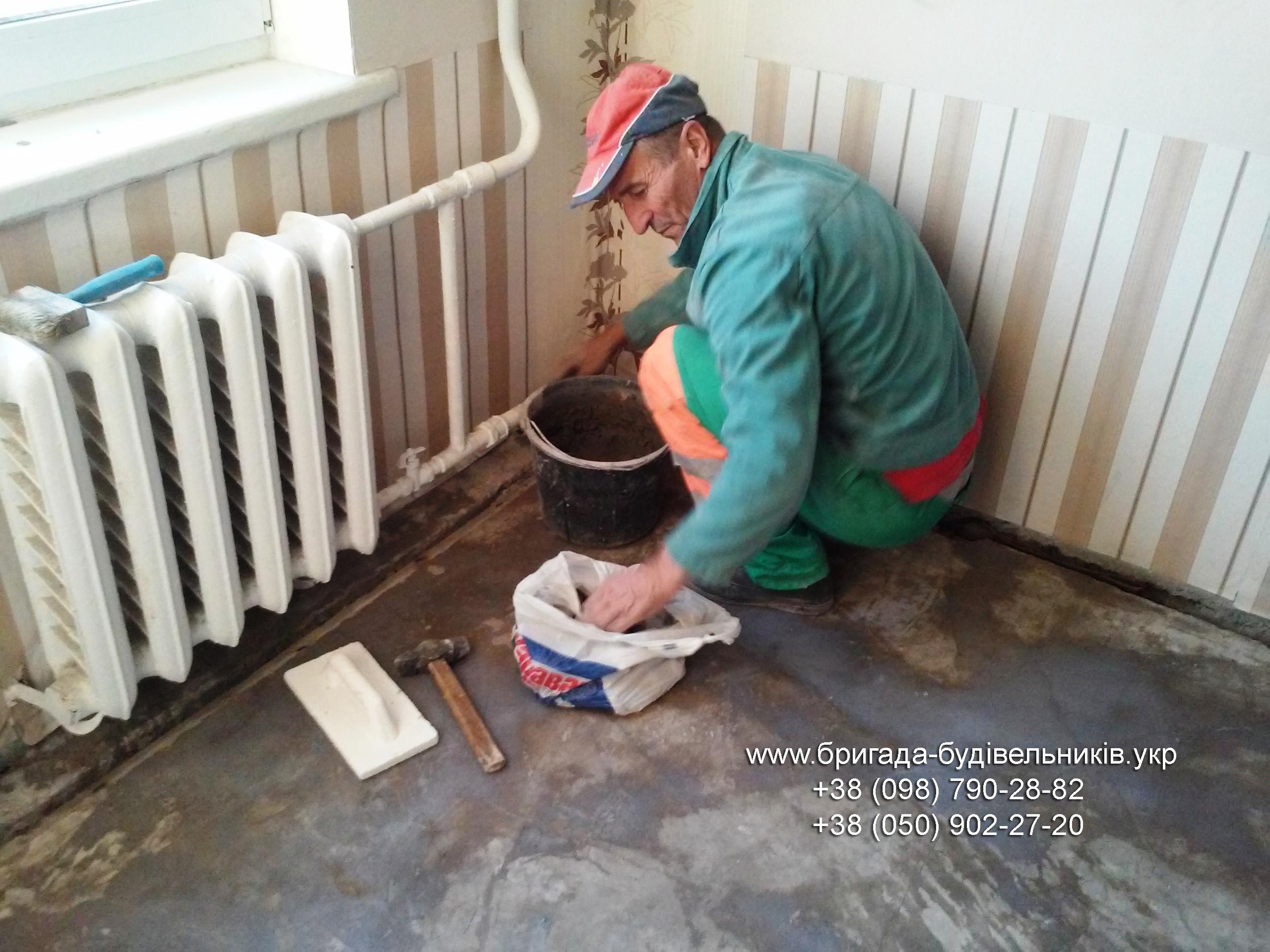 Точковий ремонт підлоги