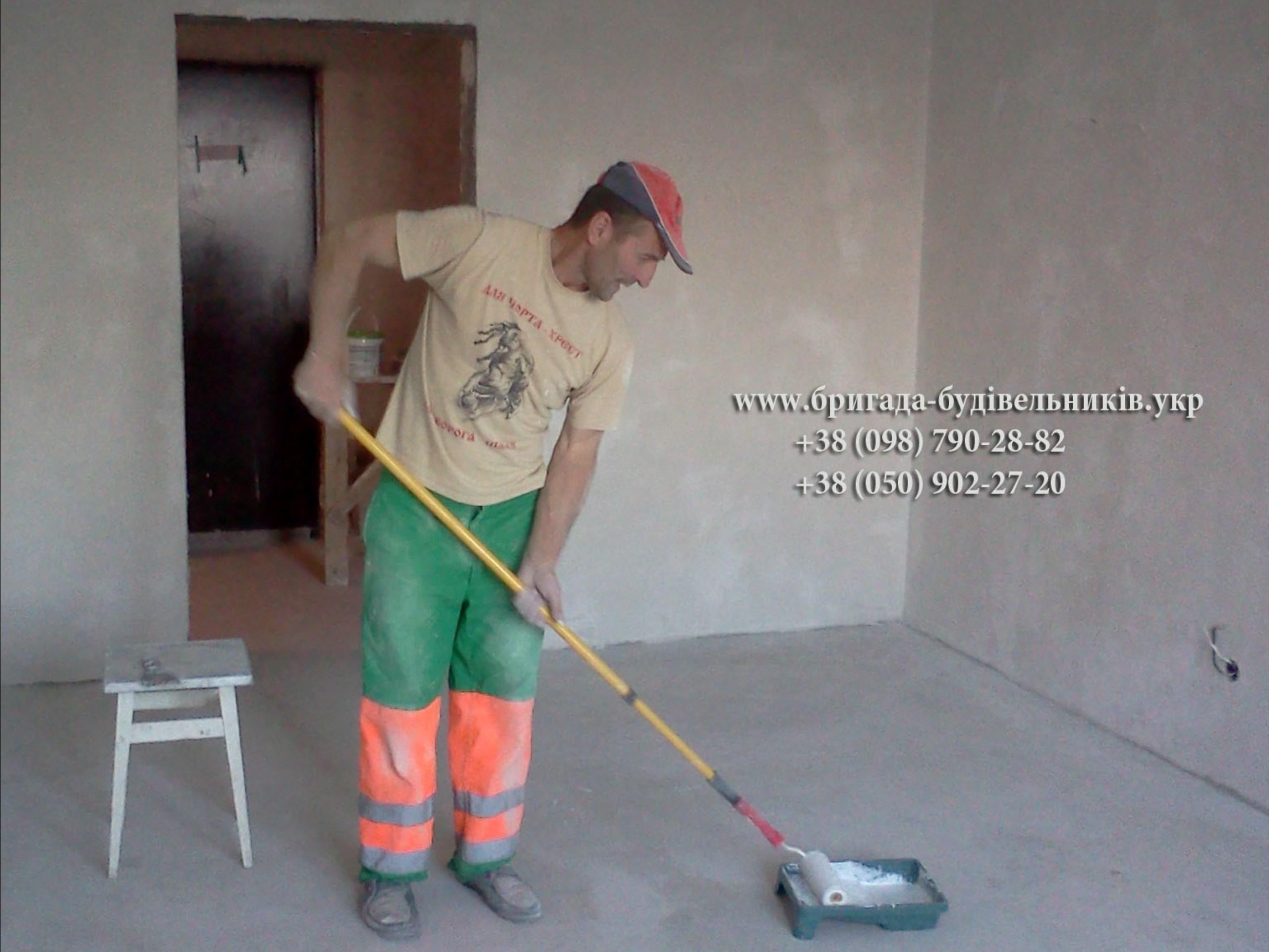 Покраска стен и потолков цена услуги в Киеве
