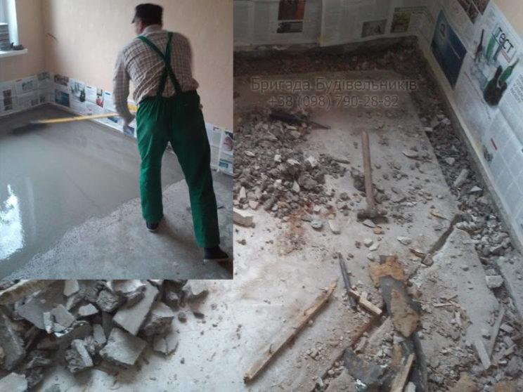 заливання підлоги самовирівнюючою сумішшю